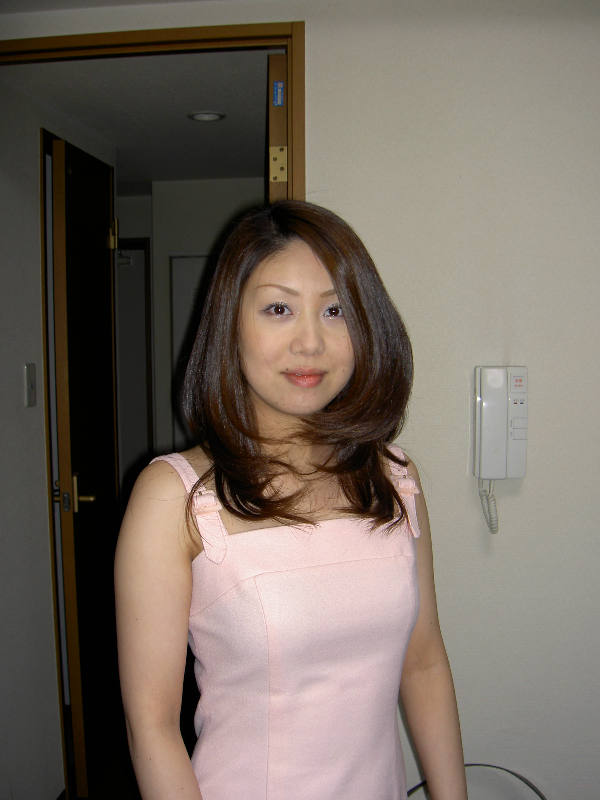 Chinese mature milf